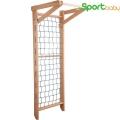 Гладиаторская сетка SportBaby Sport 7-220-240