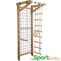 Гладиаторская сетка SportBaby Sport 8-220-240