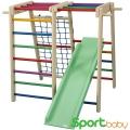 Спортивный детский комплекс для дома и улицы SportBaby Спартак