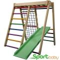 Спортивный детский комплекс для дома и улицы SportBaby Геркулес
