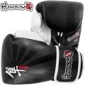 Боксерские перчатки HAYABUSA Ikusa 16 oz