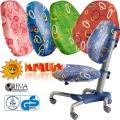 Чехол для кресла MEALUX Y-517