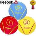Медбол (Медицинский мяч) REEBOK RAB-4012