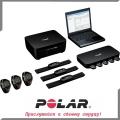 Система командная POLAR TEAM2 PRO SYSTEM