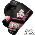 Боксерские перчатки женские RIVAL RS2V-W Women