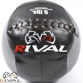 Медицинский мяч RIVAL Medicine Ball 2.8-7 кг