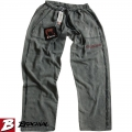 Штаны тренировочные BRACHIAL Tracksuit Trousers Cool
