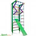 Спортивный детский уголок SportBaby РобинГуд 3-220-240