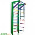 Спортивный детский уголок SportBaby РобинГуд 2-220-240