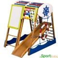 Спортивный детский уголок SportBaby Пират