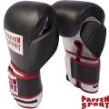 Снарядные перчатки с утяжелителями PAFFEN SPORT PRO PS-2600
