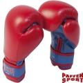 Детские боксерские перчатки PAFFEN SPORT KIDS Boxing