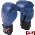 Снарядные перчатки PAFFEN SPORT KIBO FIGHT NEW Bag