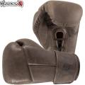 Боксерские перчатки HAYABUSA Kanpeki Elite V-Lace