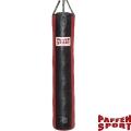 Боксерский мешок PAFFEN SPORT Star-Leder пустой