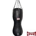 Боксерский мешок силует PAFFEN SPORT Allround Hook