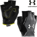 Перчатки для фитнеса UNDER ARMOUR Men's CTR Trainer HF Gloves