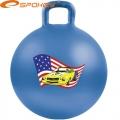 Мяч попрыгунчик Фитбол с ручкой 45 см SPOKEY 836936