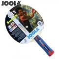 Теннисная ракетка JOOLA Chen Smash