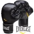 Боксерские перчатки EVERLAST CLASSIC EV-5312