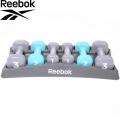 Набор гантелей в виниле REEBOK RAWT-11156 1-3 кг