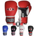 Боксерские перчатки RINGSIDE BG16