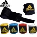 Бинты боксерские ADIDAS Boxing AIBA Bandage