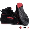 Боксерки RDX Pro RDX-12004
