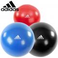Гимнастический мяч ADIDAS Core Gym Ball