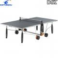 Теннисный стол всепогодный CORNILLEAU 150S Outdoor