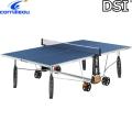 Теннисный стол всепогодный CORNILLEAU SPORT 250S Outdoor