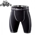 Компрессионные шорты PERESVIT Blade Compression Shorts