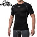 Компрессионная футболка PERESVIT Air Motion Short Sleeve Grey