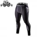Компрессионные штаны PERESVIT Blade Pants