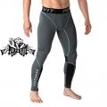 Компрессионные штаны PERESVIT Air Motion Leggins Grey