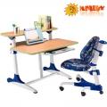 Детский стол MEALUX Platon BD-205 с полкой BD-PK5