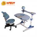 Детский столик MEALUX Milan BD-306