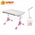 Детский стол MEALUX Pegas BD-108
