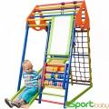 Спортивный детский комплекс для дома SportBaby KindWoodColorPlus