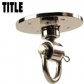 Вертлюг TITLE BOXING DELUXE PRO SWIVEL