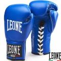 Боксерские перчатки LEONE Supreme Blue