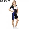 Комбинезон для сгонки веса BODYSPA Sauna Suit Neoprene