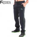 Штаны для похудения мужские KUTTING WEIGHT Sauna Pants New 2.0