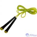 Скакалка FITEX MDJR024-G