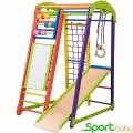Спортивный детский уголок SportBaby Кроха 2 Барби