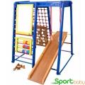 Спортивный детский уголок SportBaby Кроха 3 Радуга