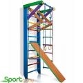 Спортивный детский уголок SportBaby Радуга 3-220-240