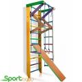 Спортивный детский уголок SportBaby Юнга 3-220-240