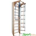 Спортивный детский уголок SportBaby Комби-Два 220-240