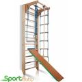 Спортивный детский уголок SportBaby Комби-Три 220-240